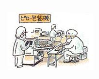 10_03_05_img