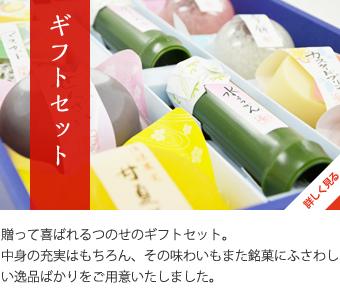 okoshi_banner