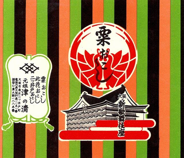 shinkabuki1